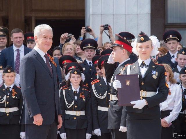 Мэр Москвы Сергей Собянин. Парад на поклонной горе