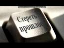 «к» под музыку Гергана - Всяка нош(Българска). Picrolla