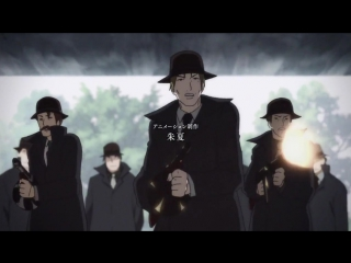 [91 Days] OP01 - Signal (TK from Ling Tosite Sigure)