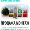 Probitas.com.ua