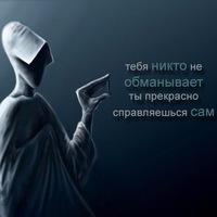 Ирек Кильметов