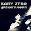 iKOBY #ibokorez #kobyzero