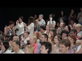 Аплодисменты Саратовскому ТЮЗу в Екатеринбурге