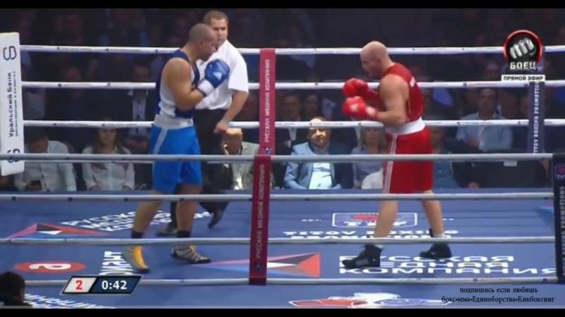 Антон Кудинов vs. Симон Брочило 09-09-2016