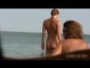 Скрытая камера на нудистком пляже. Первое видео