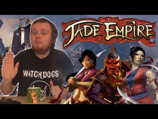 Обзор Jade Empire - кунг-фу RPG от BioWare