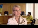 Юлія Тимошенко Батьківщина оскаржить в судах тарифні рішення НКРЕКП