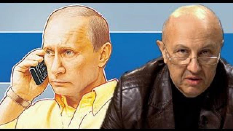 Проблемы Путина Рассказывает Андрей Фурсов