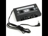 МР3 касета для старих магнітол. Детальний огляд