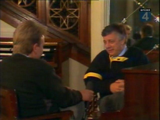 Раймонд Паулс Урмас Отт 1986