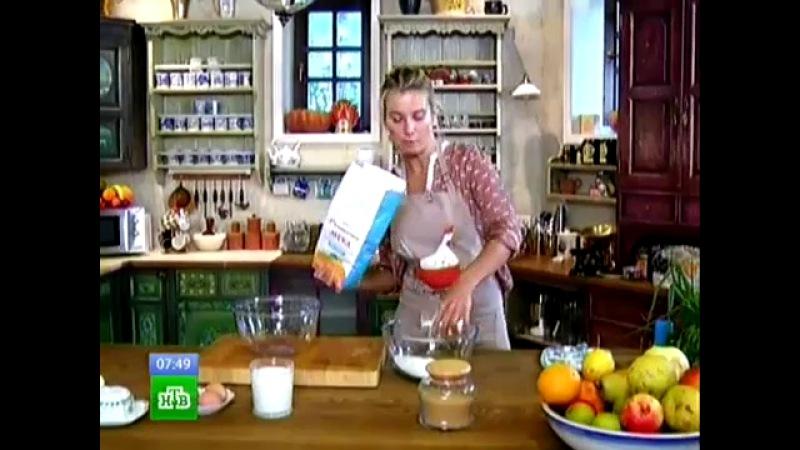 Пышки-выскочки. Завтрак с Юлией Высоцкой. - видео ролик на Video.Sibnet.Ru