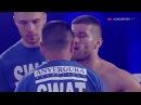 SUPERKOMBAT World Grand Prix Cristian Milea vs Amansio Paraschiv