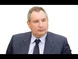 Пякин В.В. о Дмитрие Рогозине. Кто он на самом деле!