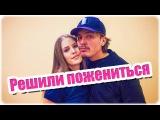 Дом-2 Свежие Новости ♡ на 11 мая 2016 Раньше эфира на 6 дней (11.05.2016)