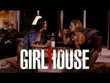 Женский дом (2014) Трейлер (без перевода)