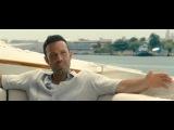Va банк 2013 трейлер
