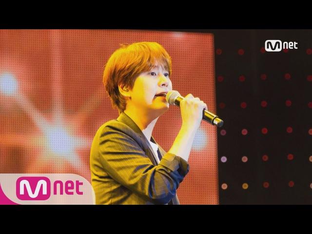 [M Super Concert] KYUHYUN(규현) _ A Million Pieces(밀리언조각) KCON 2016 Abu Dhabi кфк