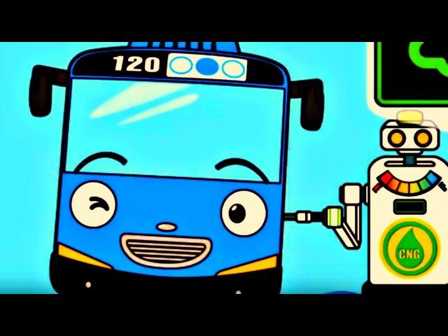 Dessin animé pour enfants et un jeu avec Tayo. Garage - partie 2