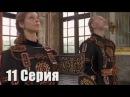 Чародей / Spellbinder 1995 1 сезон 11 серия Центр Власти