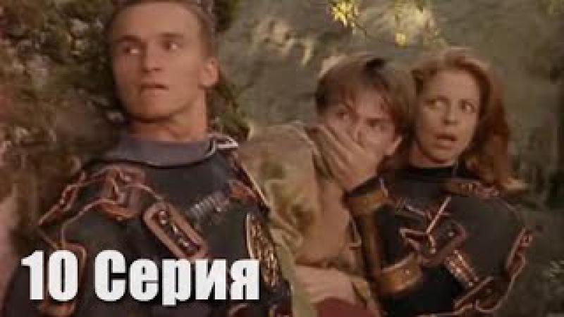 Сериал Чародей Spellbinder (1995) 10 Серия Отчаянные Меры