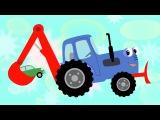 Песни для детей - ТРАКТОР | Веселая развивающая и обучающая песенка про Синий Трактор!