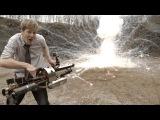 Термитная пушка