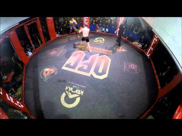 9)OFC14 Mawdoud Bacar(WerdumCombatTeam) VS Hovik Hartunian(SnakeTeam)combat 9