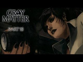 Gray Matter - Кроличья нора. Часть 18