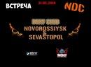 BMW ClubKuban NVRSK | NDC