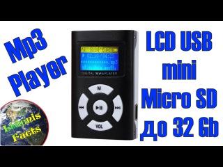 Посылка с AliExpress #4 - MP3 Player LCD USB mini Micro SD до 32 Gb