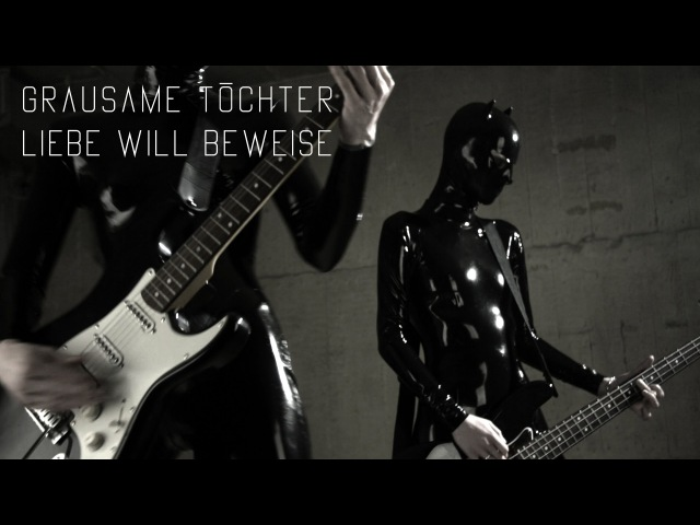 Grausame Töchter: Liebe will Beweise (offizielles Video)
