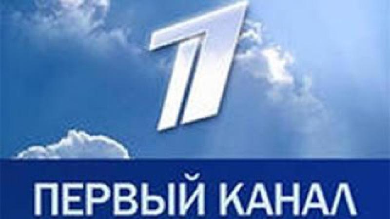 Телеканал Россия Sky Way,TransNET альтернатива Железной Дороге.Инвестиции Новый транс ...