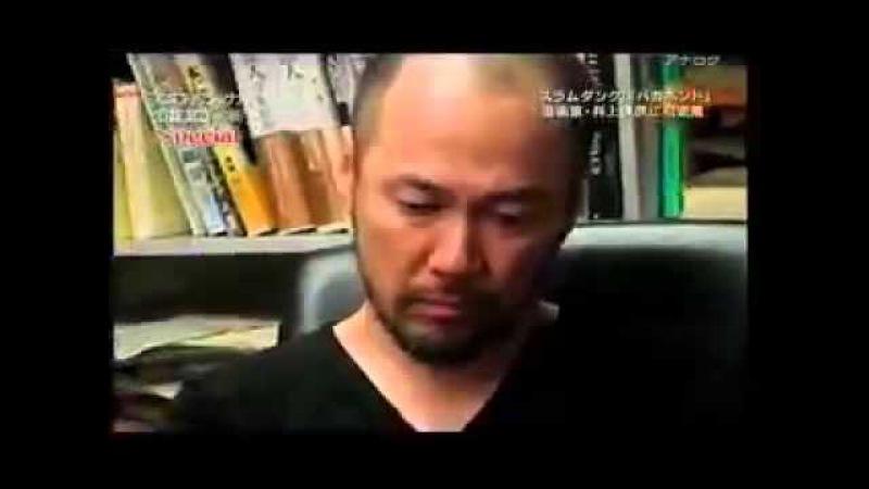Takehiko Inoue TV Special