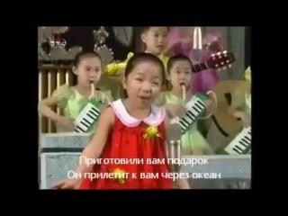 корейские детки поют песенку