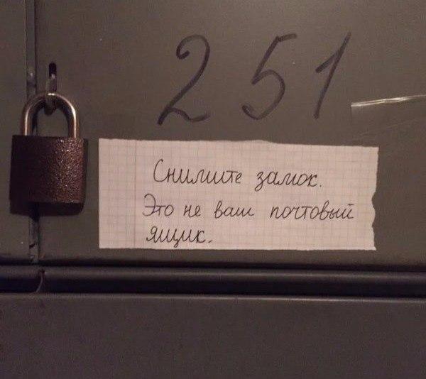 Внезапно %)