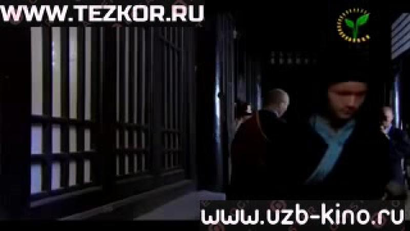 Shaxzoda 41 qism