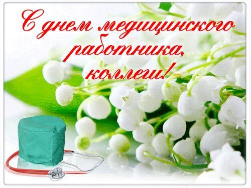 Айгерим Ботпаева, Караганда - фото №3
