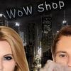WoW Shop. Линзы. Электронные сигареты
