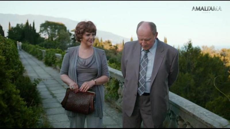 Ангел в сердце 1 серия из 4 2012