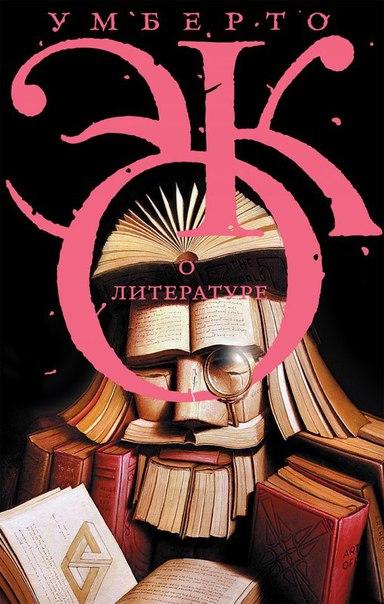 книги современных писателей которые стоит прочитать