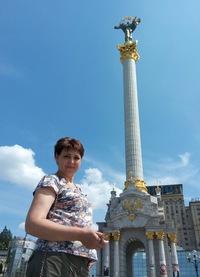 Хейлик Ольга