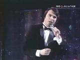 Юрий Охочинский - Синегорье (1987)