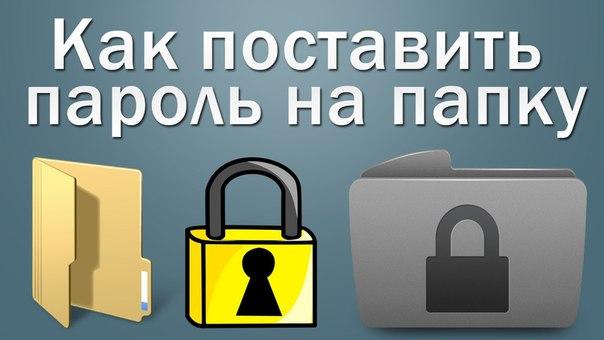 архиватор winrar скачать бесплатно на русском языке