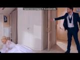 Со стены Екатерина Варченко под музыку Тина Кароль - Сдаться ты всегда успеешь (2015). Picrolla