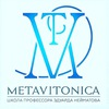 Metavitonica - Школа здоровья.