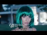 Brenda Asnicar, Ricardo Abarca - Fuera de foco (субтитры)  Cumbia Ninja