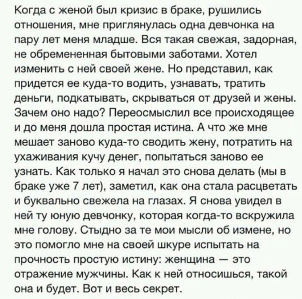 плохое отношение мужа к жене Ханты-Мансийском