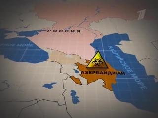 ДФ. План Кавказ-2. Метастазы