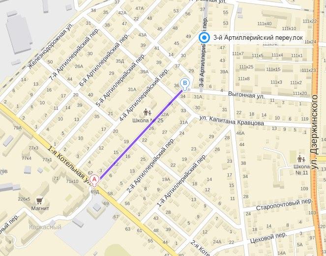 В Таганроге на 21 день перекроют движение по переулку 3-й Артиллерийский