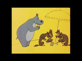 Про бегемота, который боялся прививок ¦ Советские мультики для детей